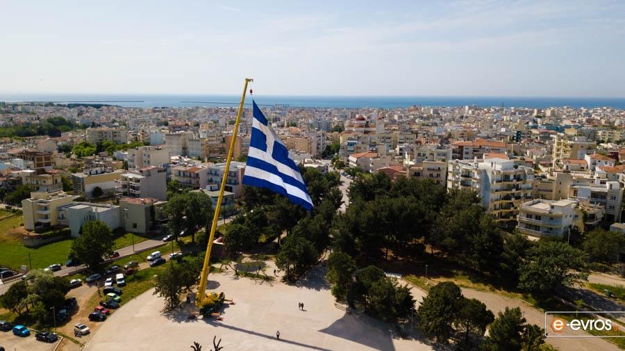 Η μεγαλύτερη σημαία της Ελλάδας υψώθηκε στην Αλεξανδρούπολη! (video)