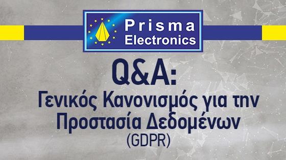 Τι είναι η Προστασία Προσωπικών Δεδομένων (GDPR) και γιατί σε ενδιαφέρει άμεσα