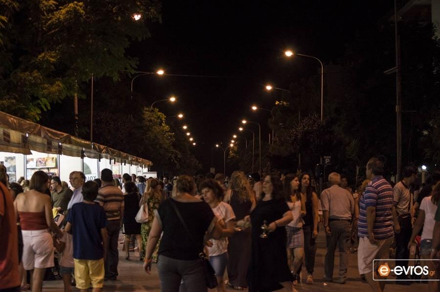 Εκδηλώσεις & παράλληλες δράσεις στην 27η Έκθεση Βιβλίου Αλεξανδρούπολης