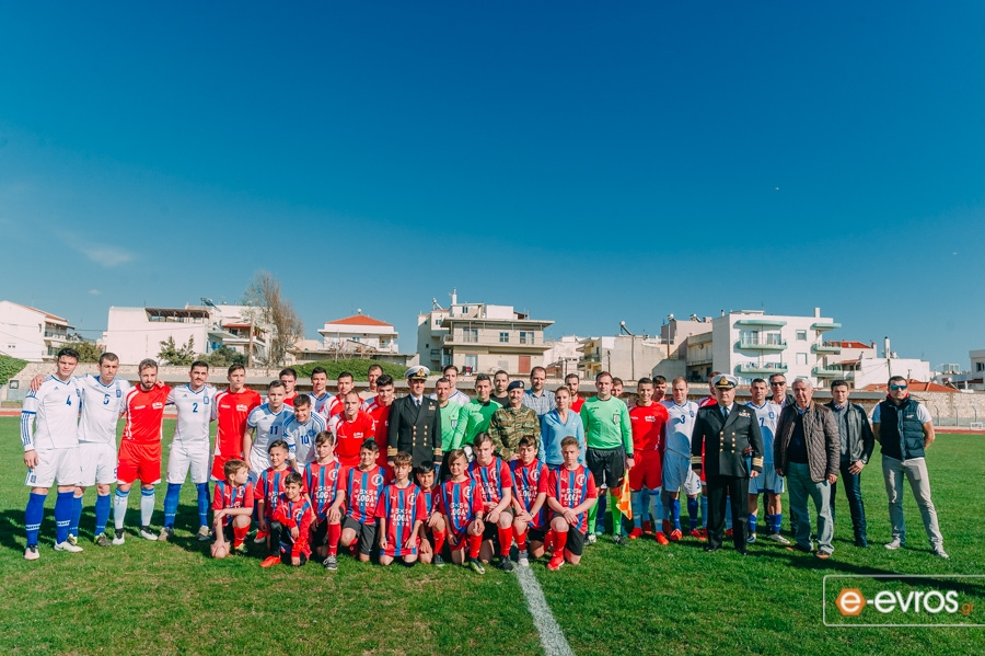 Όλα όσα έγιναν στο φιλανθρωπικό ποδοσφαιρικό αγώνα για το Κοινωνικό Παντοπωλείο (φωτο - video)
