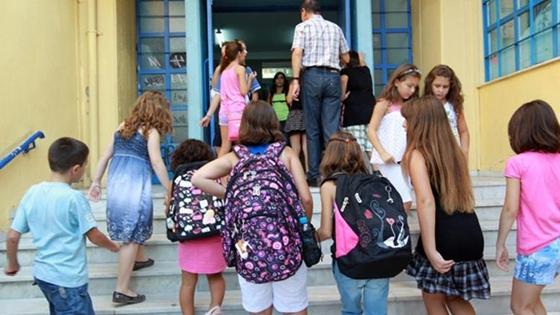 Αλλάζει η διαδικασία εγγραφής μαθητών στα σχολεία