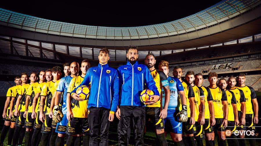 Η καθιερωμένη φωτογραφία της ΑΕΚ Έβρου 2014 για τη νέα σεζόν.
