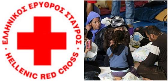 Τρόφιμα & είδη πρώτης ανάγκης συγκεντρώνει το Τοπικό Τμήμα του Ελληνικού Ερυθρού Σταυρού Αλεξ/πολης