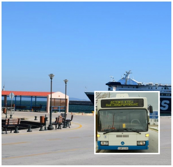 Εντός των ημερών το νέο δρομολόγιο του Αστικού ΚΤΕΛ Αλεξανδρούπολης Λιμάνι - Κέντρο