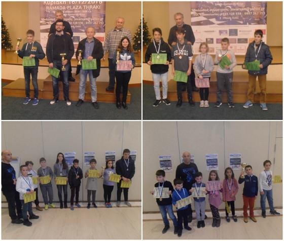 Με την συμμετοχή 140 σκακιστών ολοκληρώθηκε το μεγαλύτερο τουρνουά γρήγορου Σκακιού της Περιφέρειας ΑΜΘ!