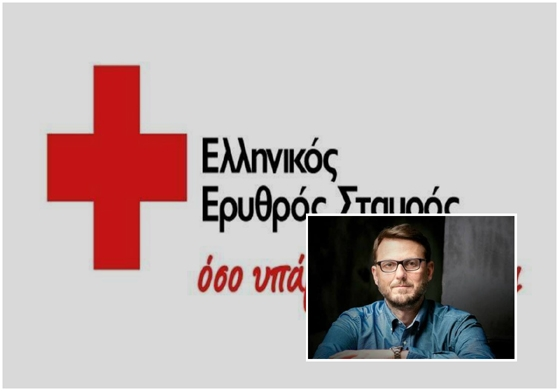 Ο Γιώργος Κουκουράβας εκ νέου πρόεδρος του Περιφερειακού τμήματος του Ελληνικού Ερυθρού Σταυρού Αλεξανδρούπολης