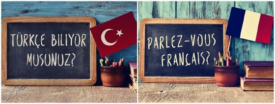 Θέλετε να μάθετε Γαλλικά ή Τούρκικα; Ο Δήμος Αλεξανδρούπολης σας δίνει δωρεάν την ευκαιρία!