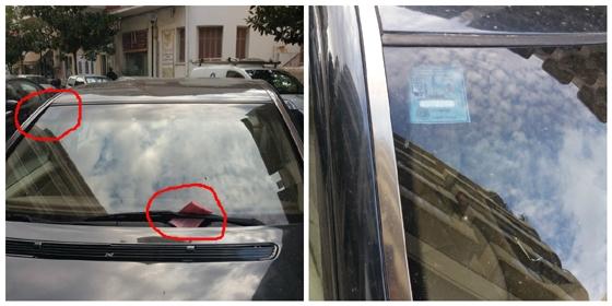 Αλεξανδρούπολη: και κάρτα στάθμευσης και κλήση στο παρμπρίζ!
