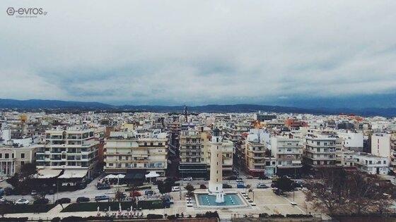 Συνέδριο Εναλλακτικού Τουρισμού Θράκης στην Αλεξανδρούπολη