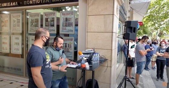 Χωρίς καφέ & φαγητό για 24 ώρες η Αλεξανδρούπολη (video)