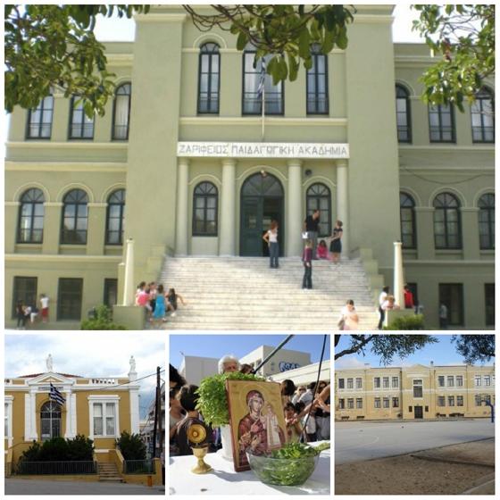 Αλεξανδρούπολη: Τι ώρα θα γίνει ο αγιασμός στα σχολεία
