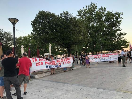 """""""Καταστάσεις"""" διαδηλώσεων επικράτησαν στον Φάρο της Αλεξανδρούπολης"""